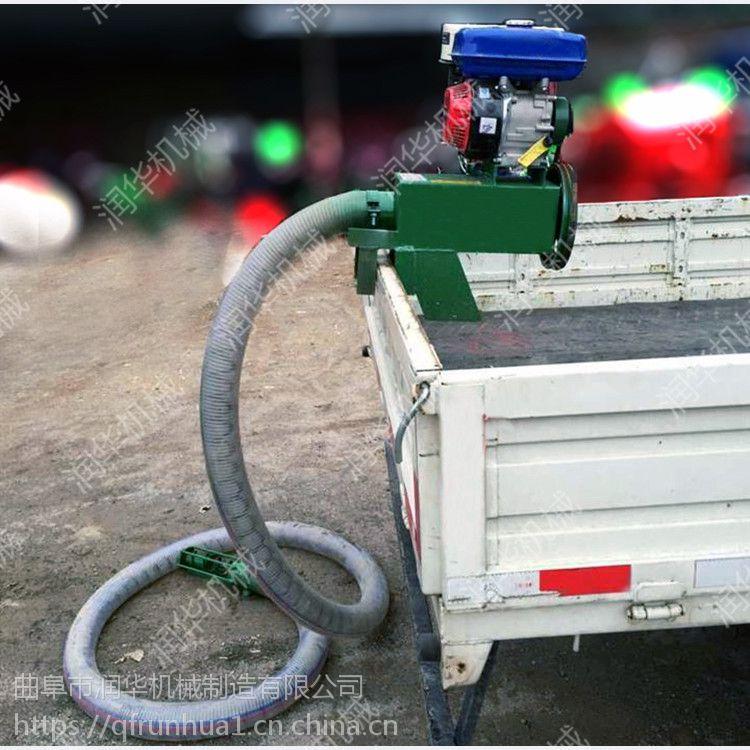 收粮食用运输机 设计出新式小型吸粮机 软管式螺旋吸粮机