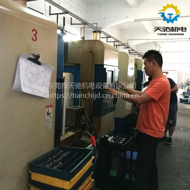 东莞数控加工中心换控制器,定制机床改造升级方案