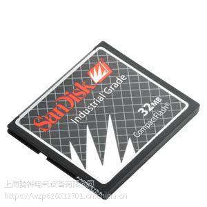 西门子MM系列变频器一级代理商