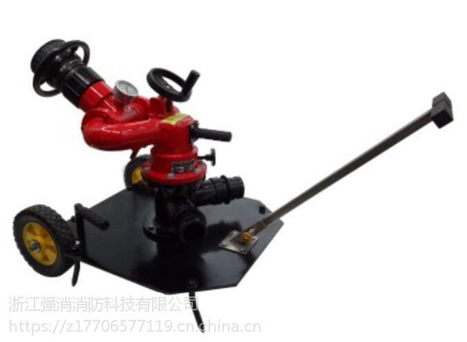 浙江强消移动式消防炮系列优质厂家