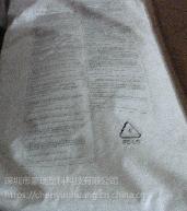 豪瑞产丝印油墨专用TPU树脂6715替代路博润TPU树脂5715