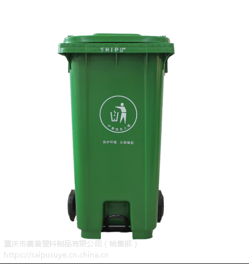 分类/塑料垃圾桶厂家,厂家_重庆赛普塑业,优质产品