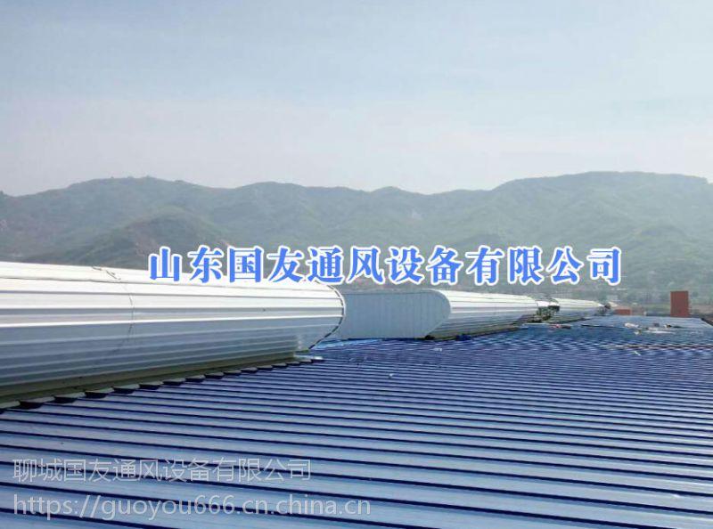 安国市屋顶通风天窗 超大型厂房屋顶通风器