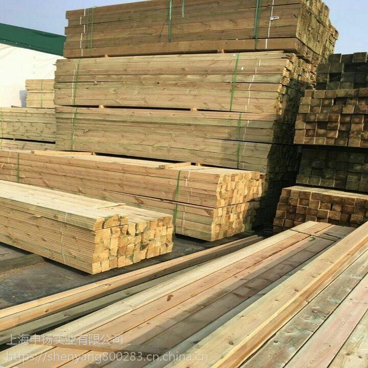 批发进口户外樟子松防腐木板材樟子松花架料