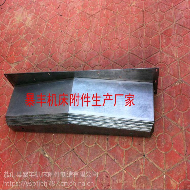青海一机VMC750加工中心钢板伸缩护罩 机床钣金护板
