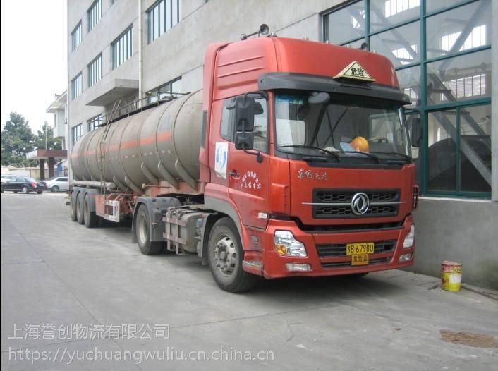 上海到温州誉创大型货运物流运输安全可靠