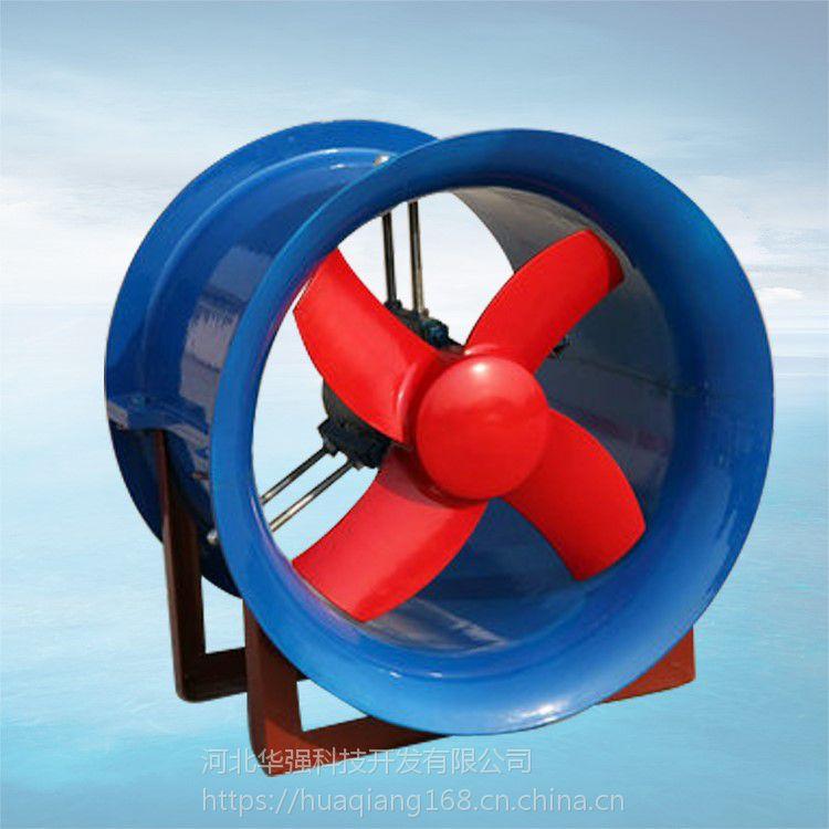 华强环保配套玻璃钢离心风机参数尺寸价格