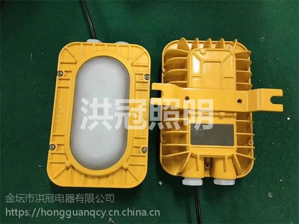 BFC8123小功率led防爆泛光灯 危险环境专用防爆灯