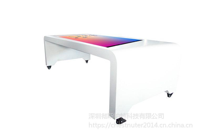 43寸卧式触摸茶几/触摸查询机/自助查询机/触摸查询系统安卓/Win7系统 3D投影机器