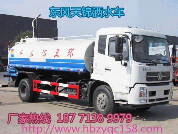 http://himg.china.cn/0/4_836_1063771_600_450.jpg