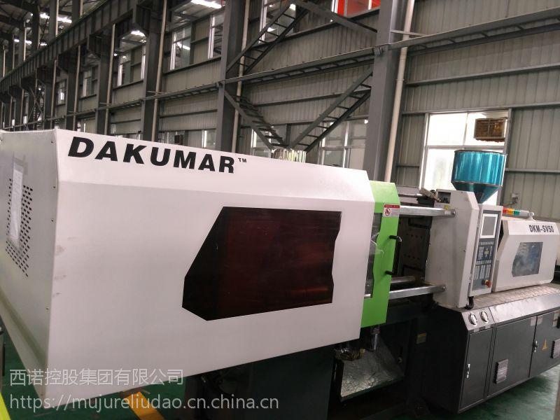 厂家供应德库玛节能塑料成型机80T塑机批发