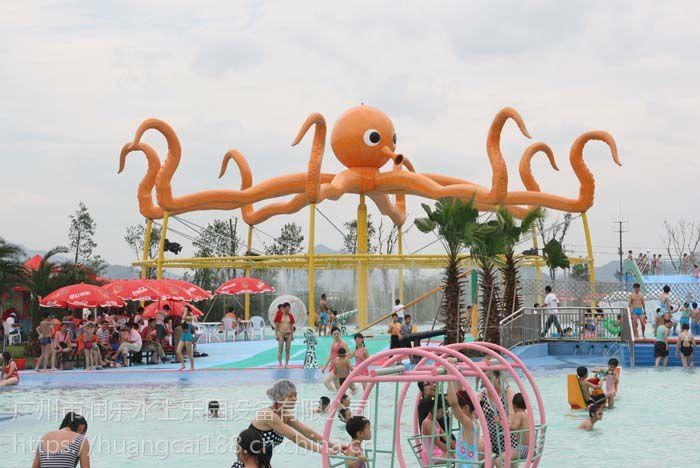 广州润乐水上乐园设备生产制造戏水小品-章鱼水世界