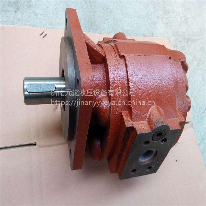 济南液压泵压路机CMZ2080 CMZ2080液压齿轮马达