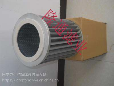 供应 G6.0,G5.0,G4.0天然气不锈钢滤芯厂家
