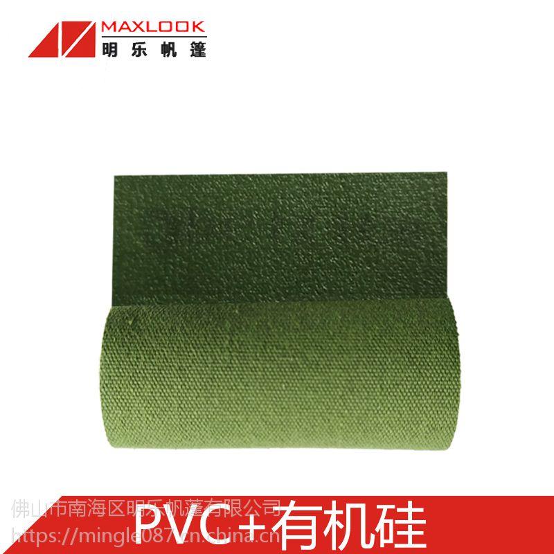 厂家促销有机硅布 耐磨防水pvc有机硅布 帆布篷布价格