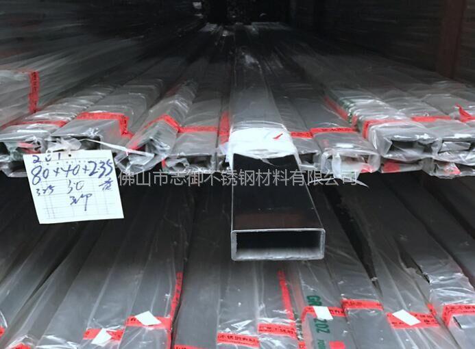 广西201装饰用不锈钢管 货架用方管