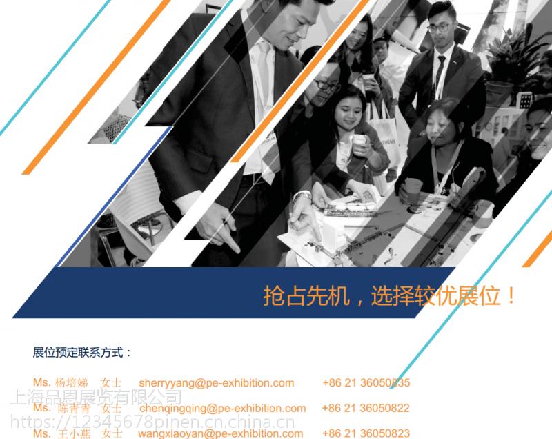 2018亚洲国际医疗器械展