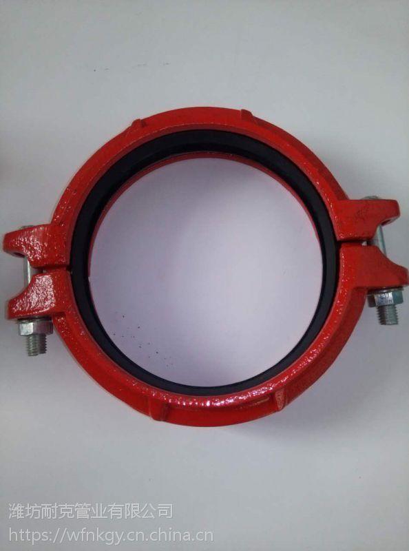 潍坊耐锐克DN100消防给水球墨铸铁卡箍