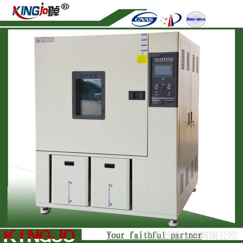 大型不锈钢可程式恒温恒湿试验机符合标准