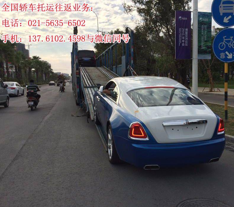 http://himg.china.cn/0/4_836_240576_791_702.jpg