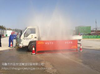 乌鲁木齐 昌吉地区建筑工地洗车机 雾炮 围挡喷淋 pm2.5