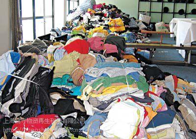 有环保备案的服装衣帽销毁,上海库存衣物衣帽销毁流程