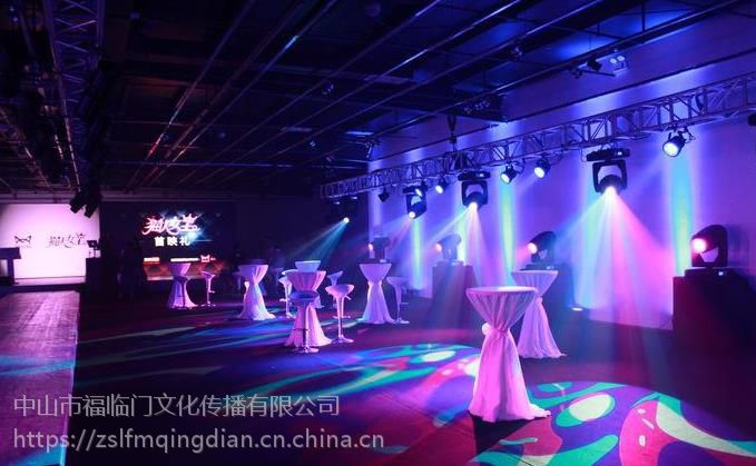 中山庆典公司,酒会,订货会,晚会,庆典活动策划