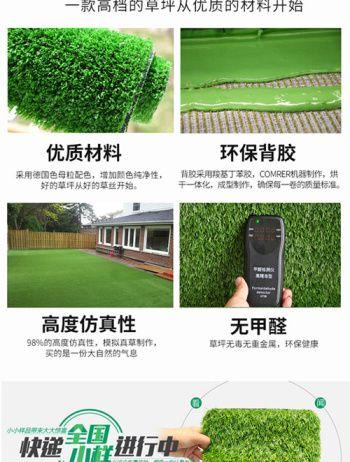 【经验谈怎么买才正确】 35mm加密人造草坪仿真草坪 无毒