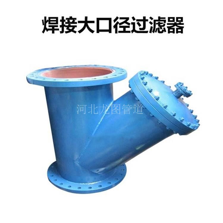 加工定做临时锥形滤网|316L不锈钢桶形滤网