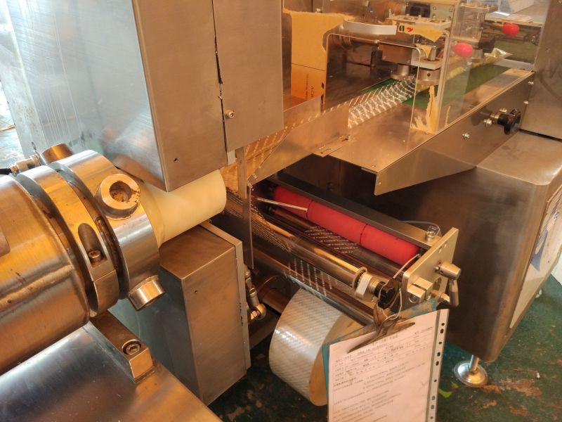 创利宝厂家直销 轻泥薄膜包装机