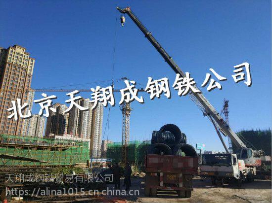 北京钢材价格|2017年北京热扎钢筋今日价格