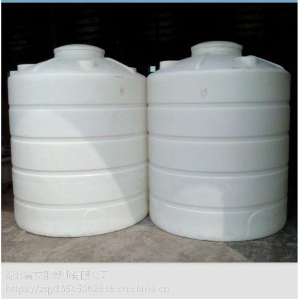 洪湖市2吨塑料水塔水箱储水罐熟胶家用蓄水桶化工桶耐酸碱卧式储罐大水桶益乐厂家