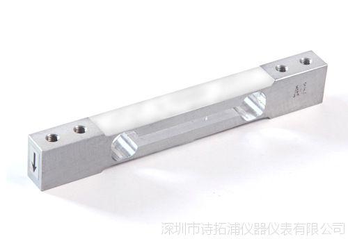 单点式称重传感器FAK-6kg