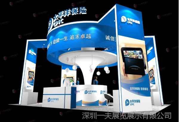 深圳品牌形象店设计搭建公司