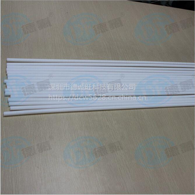 【百年德氟】聚四氟乙烯挤出棒 填充棒 铁氟龙棒料 长度1-2米 绝不含回料