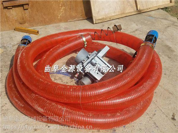 高产量便携式吸粮机 稻谷颗粒软管吸粮机