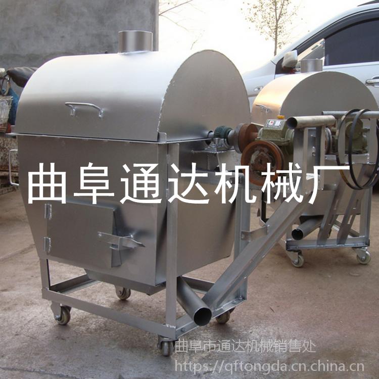 直销 不锈钢滚筒炒货机 全自动花生瓜子芝麻炒货机 通达