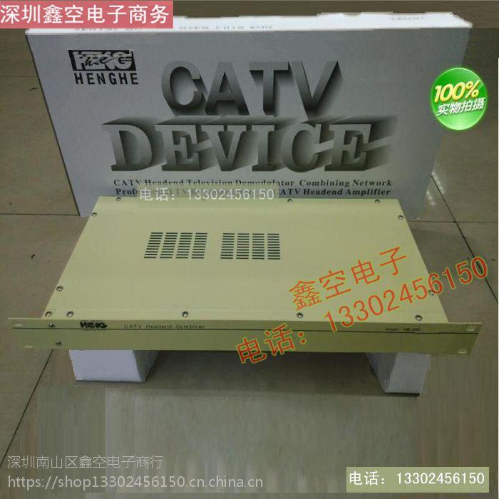 恒河16路HB880型混合器 无源有线信号频道调制器RF射频混合器