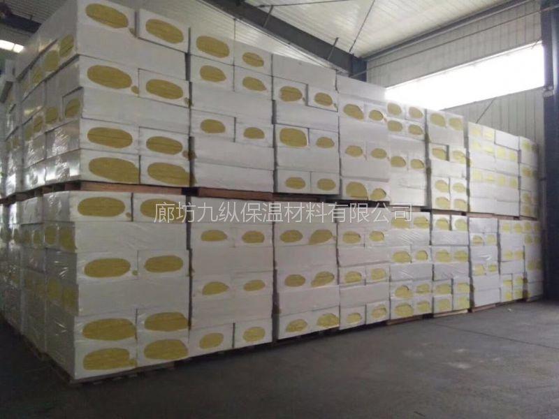 普通外墙岩棉板价格 50mm厚硬质屋面岩棉板