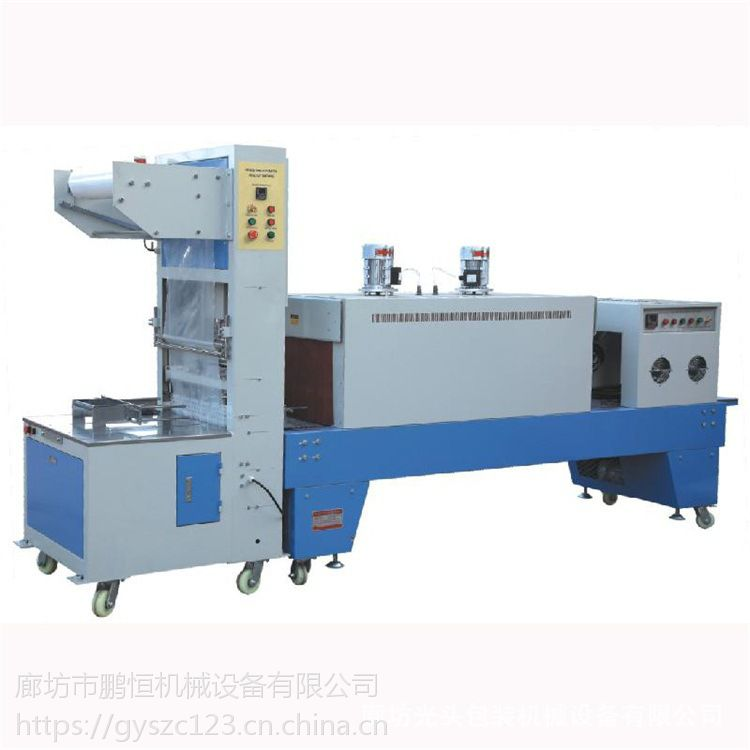 大城鹏恒厂家定制生产全自动餐具包装机