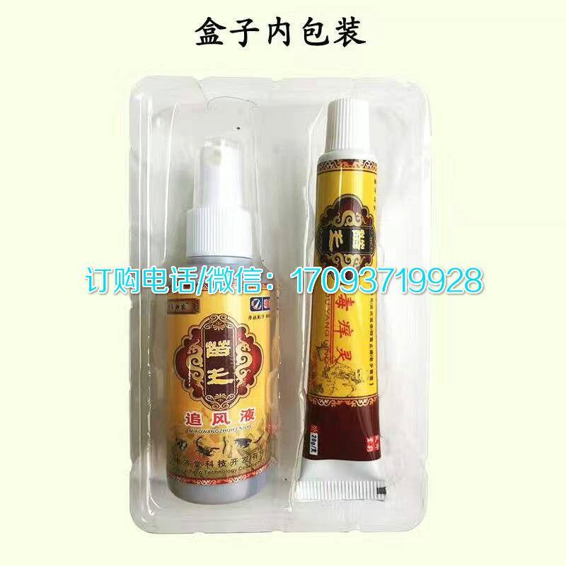 http://himg.china.cn/0/4_838_1055091_800_800.jpg