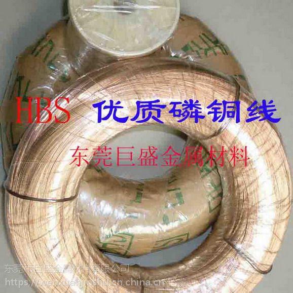 巨盛 1.75 1.8 1.85磷铜线价格优势