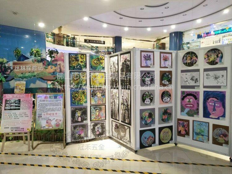 传媒,广电 广告,展览器材 展示架 幼儿园手工作品展架 少儿美术书法图片