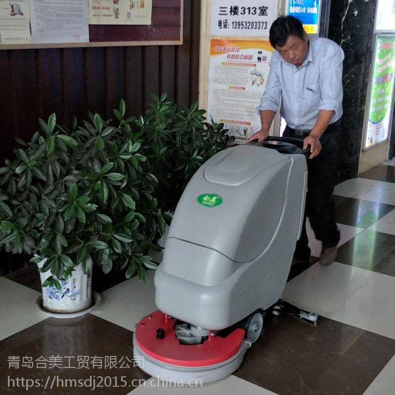 自动洗地机批发厂家哪里有?山东青岛合美厂家