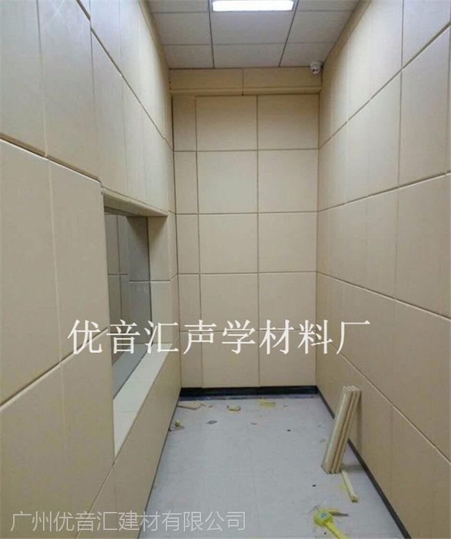 淮滨县戒毒所吸音防撞软板@厂家直销