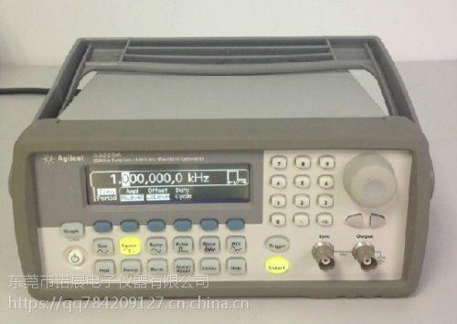全国上门回收33220A/回收安捷伦33220A波形发生器
