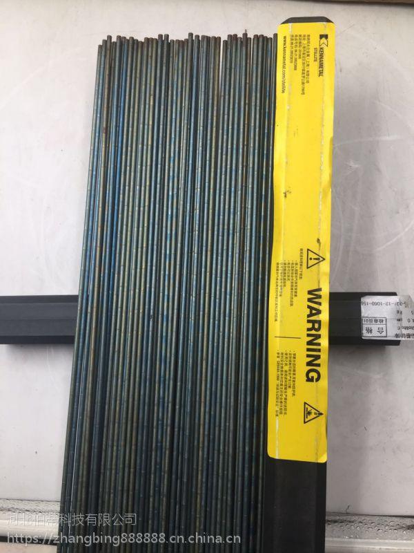 上海斯米克 S116 Stellite F 钴基F堆焊焊丝 焊接材料