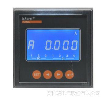 安科瑞 PZ72L-AI/J 交流检测电流表