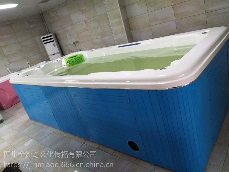 重庆婴儿游泳馆配套亚克力圆形游泳池