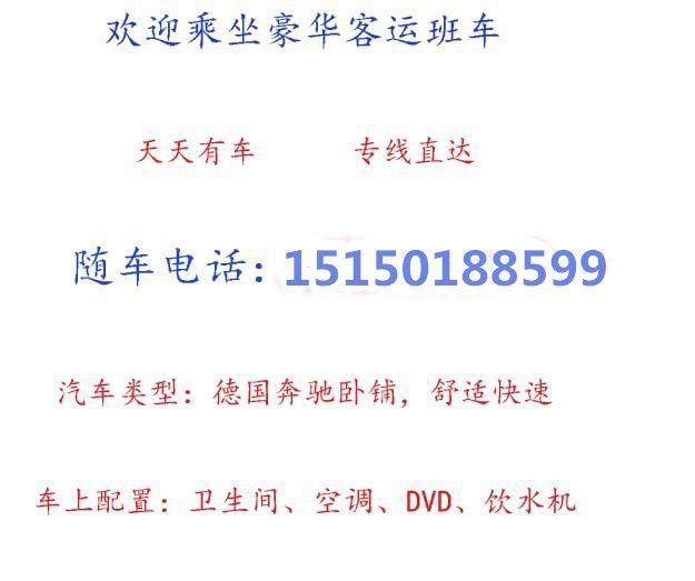 http://himg.china.cn/0/4_838_237018_625_523.jpg